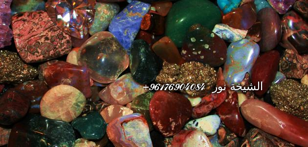 صورة حجر العقيق اليماني أصدق شيخة في العالم 0096176904084