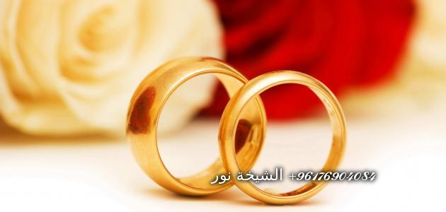 صورة تسهيل زواج العوانس الشيخة نور الصادقة 0096176904084