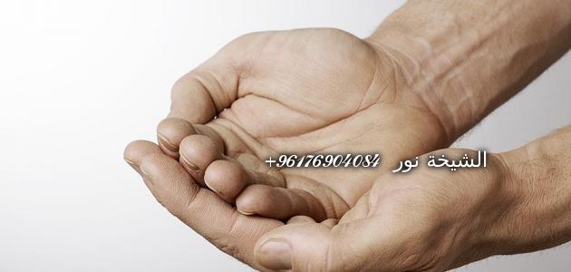صورة دعاء لسعة الرزق أفضل شيخة في العالم 0096176904084