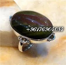 صورة خاتم لحبس الدم-الشيخة نور الصادقة 0096176904084
