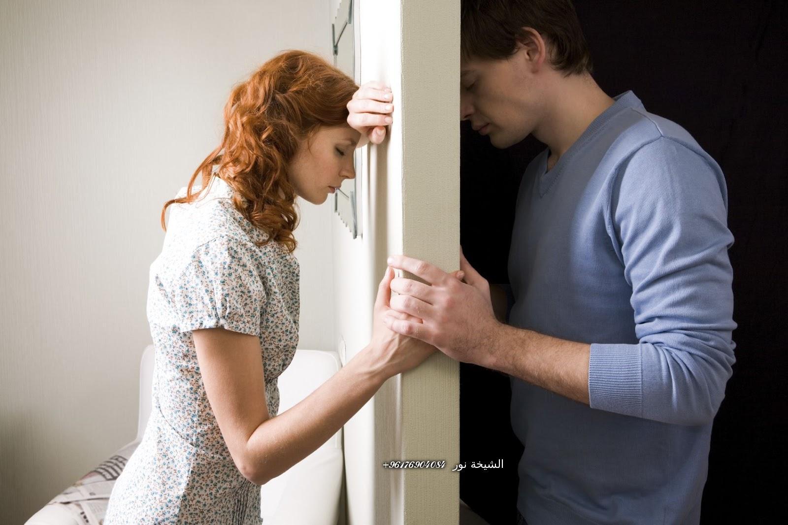 صورة الشيخة نور الصادقة 0096176904084-وصفة رجوع الزوج لزوجتة حتى ولو بعد الطلاق