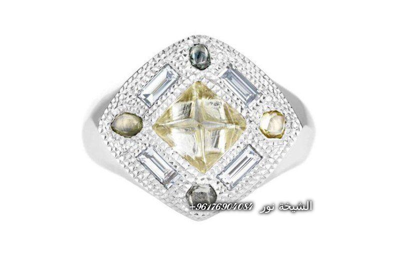 صورة خاتم من الذهب الأبيض جوهرات عالمية للسعادة والحظ-الشيخة نور الصادقة 0096176904084