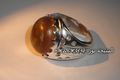 صورة خاتم روحاني لقهر الارواح -الشيخة نور الصادقة 0096176904084