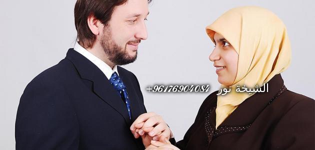 صورة زواج البنت البائر المتعسرة والعانس-الشيخة نور الصادقة 0096176904084