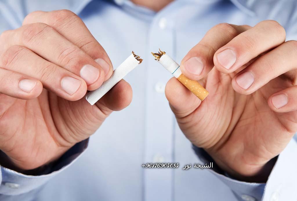 صورة وصفة الإقلاع عن التدخين والخمر-شيخة نور الصادقة 0096176904084