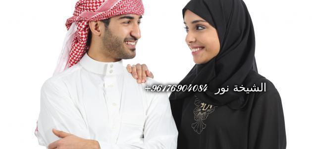صورة للصلح بين الزوجين-شيخة نور الصادقة 0096176904084