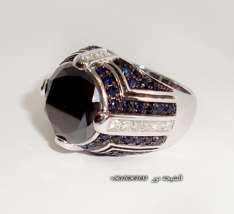 صورة خاتم القبول و التسخير-شيخة نور الصادقة 0096176904084