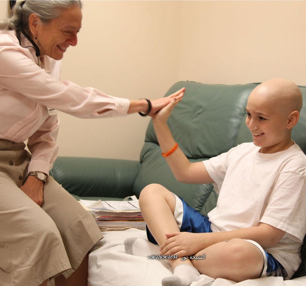 صورة علاج للسرطان والقضاء عليه-شيخة نور الصادقة 0096176904084