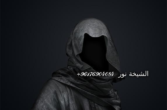 صورة جديد الشبح الاسود-شيخة نور الصادقة 0096176904084