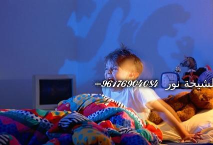 صورة علاج التابعة للاطفال-شيخة نور الصادقة 0096176904084