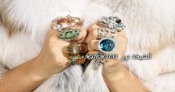 صورة كل خاتم في أصبع الفتاة له معنى-شيخة نور الصادقة 0096176904084