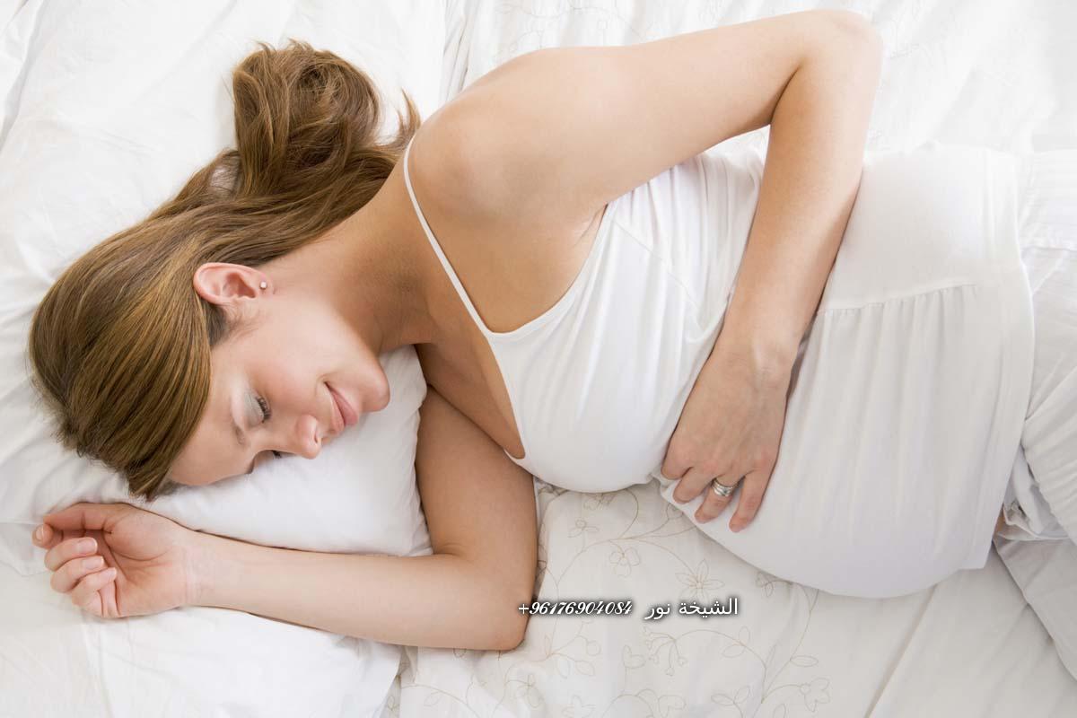 صورة علاج تثبيت الحمل الإسقاط (المتكرر) بالقرأن الكريم-شيخة نور الصادقة 0096176904084