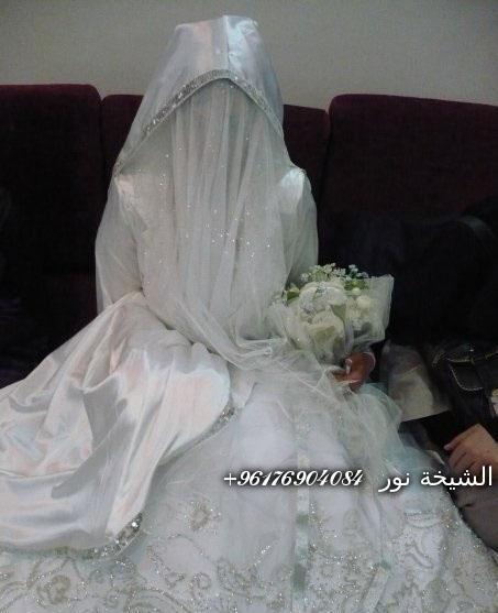 صورة رد المطلقة الى زوجها باسم الله الجامع-شيخة نور الصادقة 0096176904084