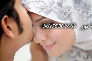 صورة للمطلقة المعطلة عن الزواج من جديد-شيخة نور الصادقة 0096176904084