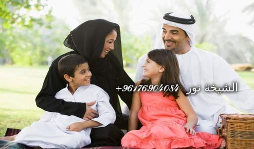 صورة لعودة المطلقه بعد الطلاق و رد الست لزوجها مجرب-شيخة نور الصادقة 0096176904084