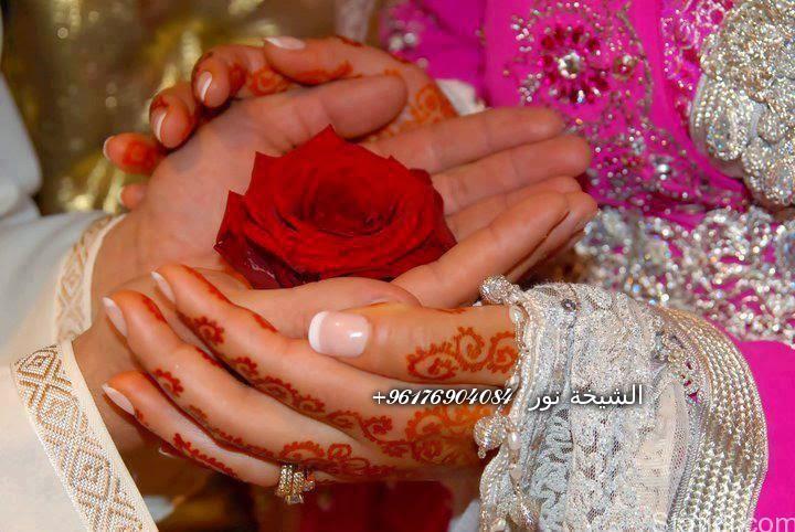 صورة اكبر واصدق واقوى وافضل شيخة روحانية 0096176904084-للزواج وصفة خطيرة مجربة