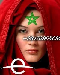 صورة جلب الحبيب بالسحر المغربي-اشهر واكبر واصدق واقوى وافضل شيخة روحانية 0096176904084