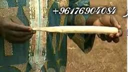 صورة جلب الحبيب بالتلبيس بالسحر الأفريقي-اشهر واكبر واصدق واقوى وافضل شيخة روحانية 0096176904084