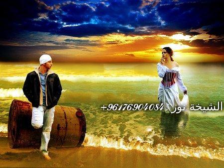 صورة شيخة مغربية 0096176904084-تزوج من تريد واختارى فارس الاحلام بنفسك