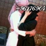 صورة جلب الحبيب الزوج للمرأة المطلقة شيخة روحانية 0096176904084