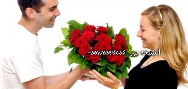 صورة اسرع جلب حبيب في الوطن العربي شيخة مغربية 0096176904084