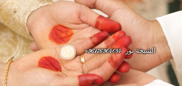 صورة شيخة مغربية 0096176904084-تعجيل النصيب للبنت كي تتزوج