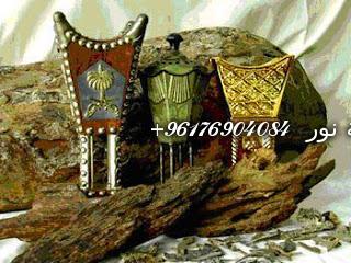صورة فك السحر في البخورات-اكبر شيخة مغربية 0096176904084