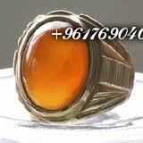 صورة خاتم جلب الحبيب-افضل شيخة مغربية 0096176904084