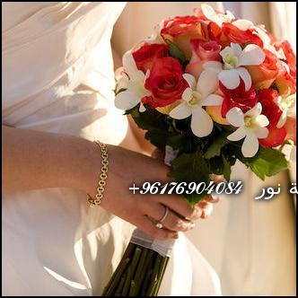 صورة جلب الخطاب لزواج بالصلاة على النبي (ص)شيخة مغربية 0096176904084