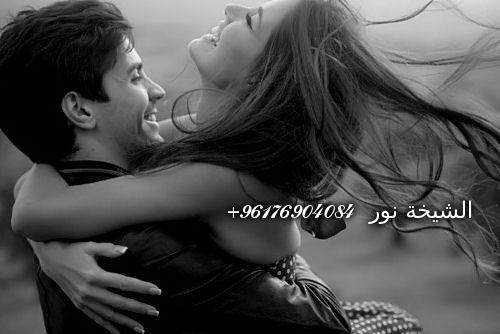 صورة شيخة مغربية 0096176904084-أقوى جلب جزائرى