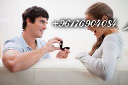 صورة لجلب الحبيب والزواج العاجل أسهل طريقة للبنت شيخة نور الصادقة 0096176904084