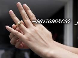 صورة اكبر شيخة مغربية 0096176904084-لجعل زوجك كالخاتم في اصبعك مجرررب