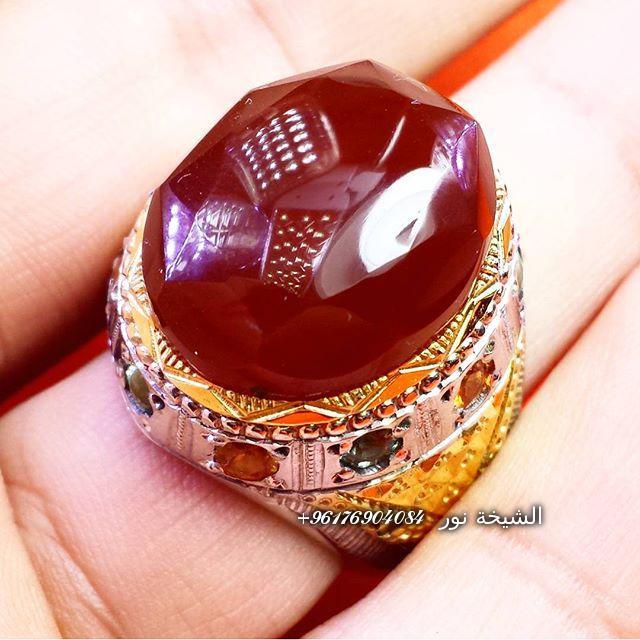 صورة خاتم الملك الاحمر الشيخة الروحانية نور الصادقة 0096176904084