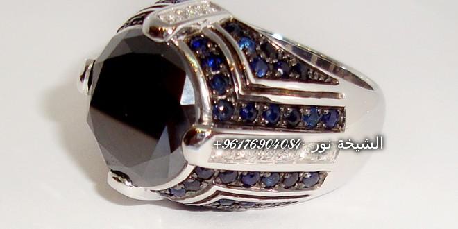 صورة صنع خاتم خاص للمحبة القبول الشيخة نور الصادقة 0096176904084