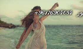 صورة جلب ومحبة على شقفة نية و نقش التسمير الروحاني العظيم،شيخة مغربية 0096176904084