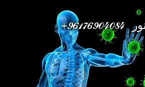 صورة علاج للسرطان خاص الشيخة نور الصادقة 0096176904084