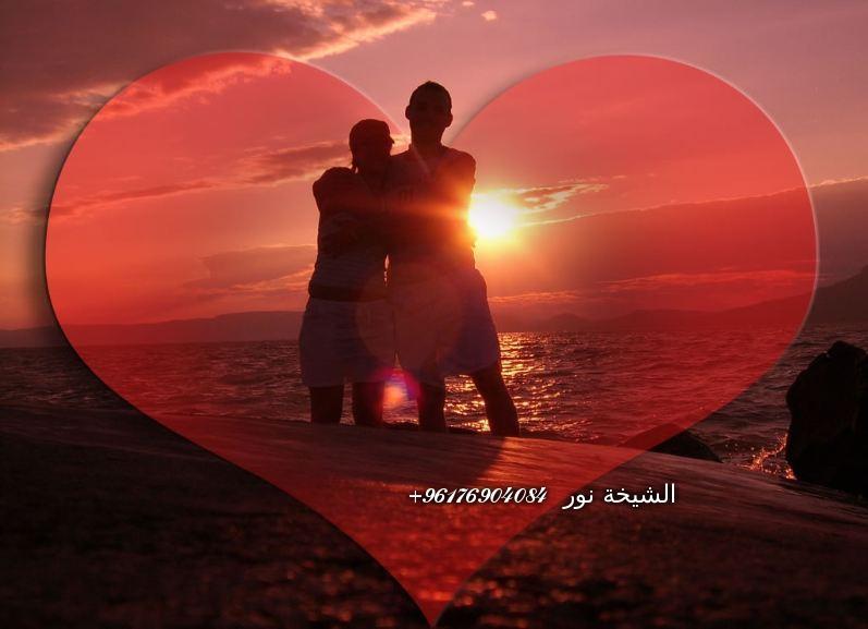 صورة محبة وتهييج قوية لشمطريش شيخة روحانية مضمونة 0096176904084