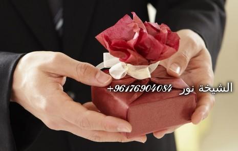 صورة للمحبة سهلة وبسيطة من مجرباتي الشيخة نور الصادقة 0096176904084