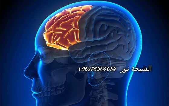 صورة علاج خلايا المخ التالفه شيخة روحانية مضمونة 0096176904084