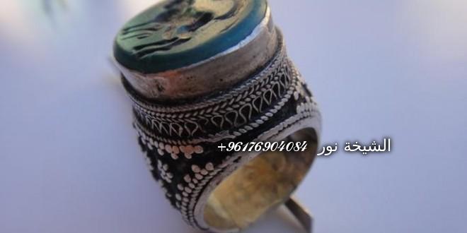 صورة الخاتم الإغريقي العجيب و الرهيب افضل شيخة روحانية 0096176904084