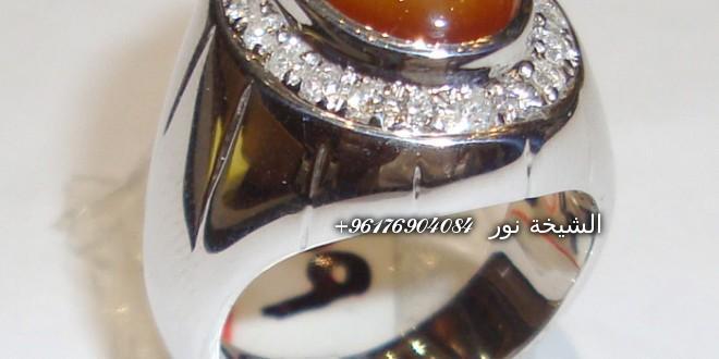 صورة خاتم روحاني يجمع بين المحبة و التوفيق و القبول و الحظ افضل شيخة روحانية 0096176904084