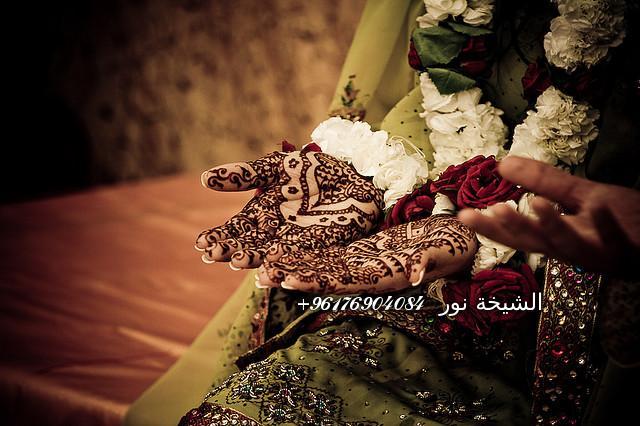 صورة دعاء جلب الحبيب فى رمضان الشيخة نور الصادقة 0096176904084