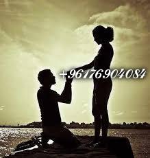صورة فائدة مجربة لرجوع الزوج لزوجته و رد المطلقة لزوجها الشيخة نور الصادقة 0096176904084