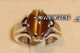 صورة خاتم عين النمر قوي ويحفظ حامله من عين السوء الشيخة نور الصادقة 0096176904084