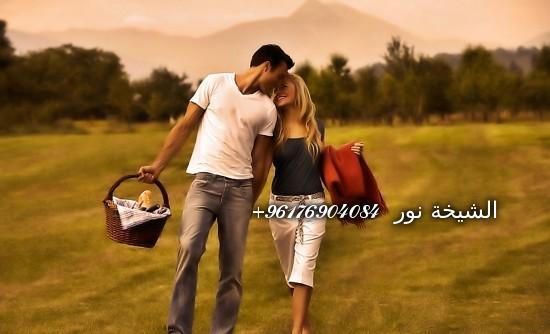 صورة جلب من الروائع المغربية الشيخة نور الصادقة 0096176904084