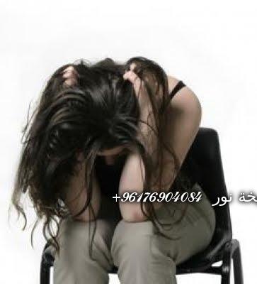 صورة للخروج من ورطة أو مصيبة في نفس اليوم الشيخة نور الصادقة 0096176904084