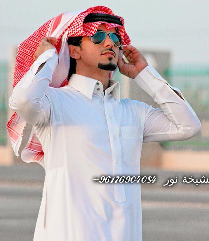 صورة انا خالد من السعودية اروي لكم تجربتي مع شيخة نور الصادقة 0096176904084