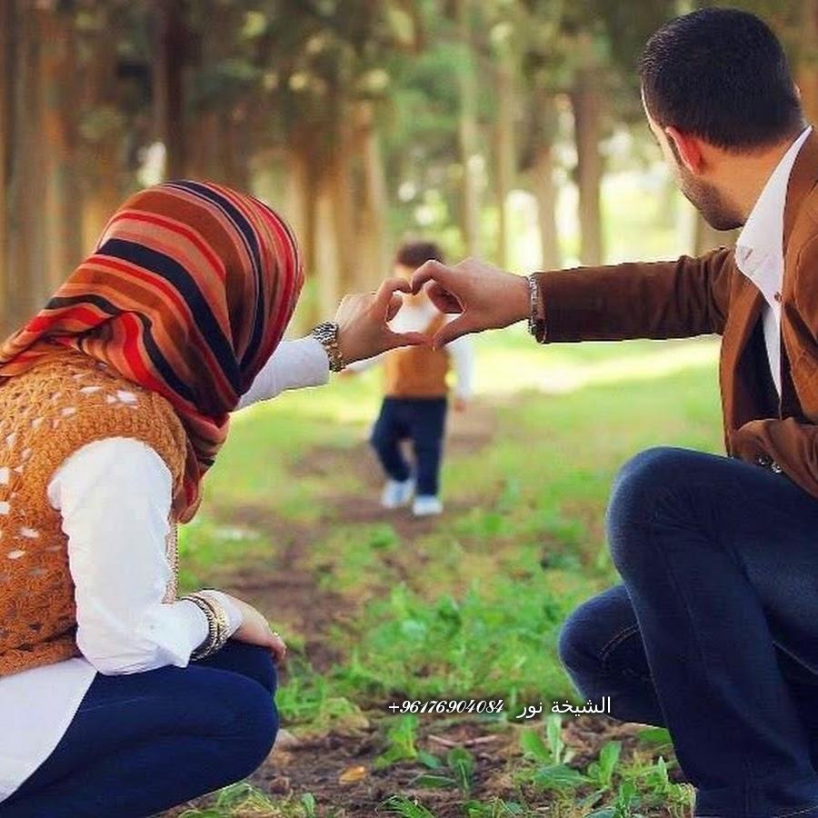 صورة حصريا ارجاع المطلقات في اسرع وقت-الشيخة نور صادقة تفتح بالقرآن الكريم وحل المشاكل عن بعد 0096176904084