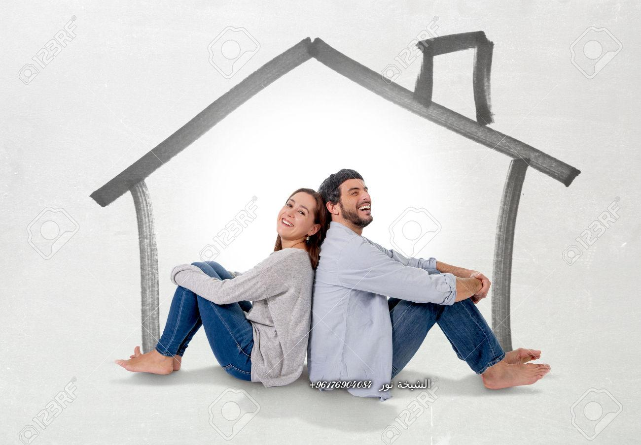صورة إرجاع الزوج أو الزوجة يوم الإثنين رقم شيخة روحانية 0096176904084