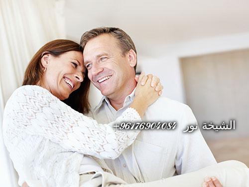 صورة رد الزوج أو الزوجة فورا-اكبر واصدق واقوى وافضل شيخة روحانية 0096176904084